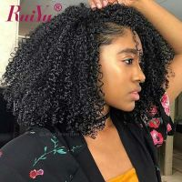 Ruiyu Kinky Curly Hair Bundles With free part Lace Closures