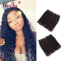 Ruiyu Brazilian Hair Deep Weave 4 Bundles Best Hair Extensions Free Shipping
