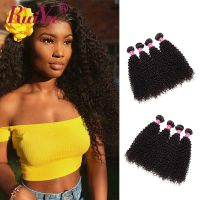 Ruiyu Brazilian Hair Jerry Curly 4 Bundles Human Curly Extensions