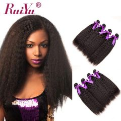 Ruiyu Hot Sale Brazilian Hair Kinky Straight 4 Bundles Hair Extensions Yaki Hair