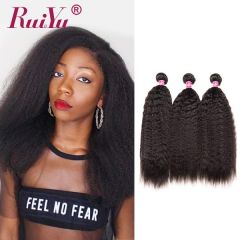 Hot sale RuiYu Kinky Straight Hair 3 Bundles Remy Hair