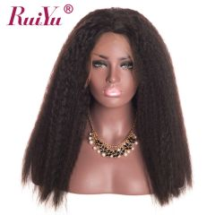 RuiYu Black Wig Human Hair Kinky Straight Hair Front Lace Wigs