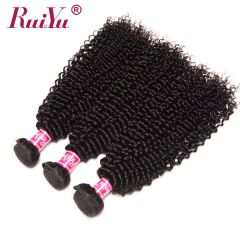 RuiYu Brazilian human hair extension Jerry curly 3 Bundles