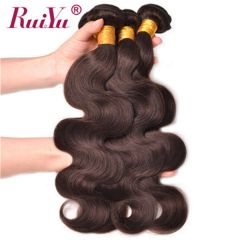 RuiYu Human Hair Bundles #2 Dark Brown Color 3 Bundles Body Wave Hair
