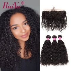 Ruiyu Brazilian Kinky Curly Virgin Human Hair 3 Bundles With Lace Frontal