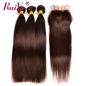 RUIYU Remy Human Hair Dark Brown  #2 Straight Hair 3Bundles With lace Closure