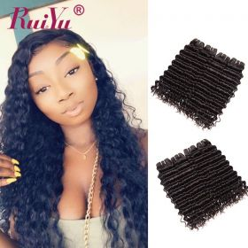Ruiyu 8A Grade Hair Deep Weave 4 Bundles Remy Hair Free Shipping