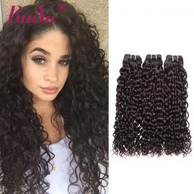 Whole Sale RuiYu Remy Hair Brazilian Water Wave Extension 3 Bundles