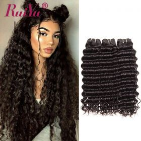 RuiYu Brazilian Best Human Hair Wave Deep Wave 3 Bundles