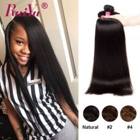 RuiYu 8A Grade Remy Hair Brazilian Silk Straight Hair 3 Bundles