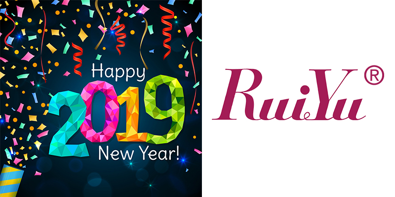 Ruiyu's New Year promotion