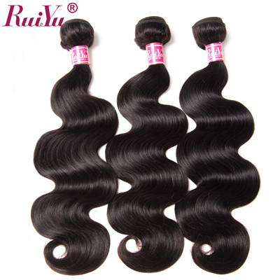 ruiyu natural hair straightening straight human hair 3 bundles