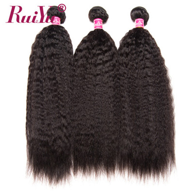 ruiyu hair kinky straight human hair 3 bundles